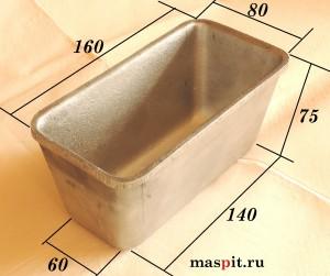 Размеры формы для выпечки л 12